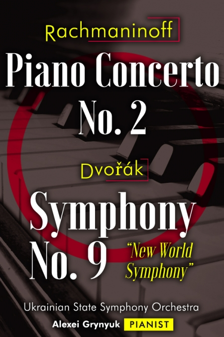 RACHMANINOFF - Piano Concerto No. 2</br>DVORÁK - Symphony No. 9 (New World Symphony)