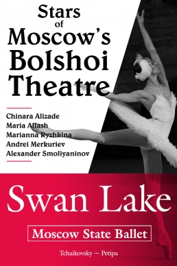 SWAN LAKE - Stars of the Bolshoi Theatre
